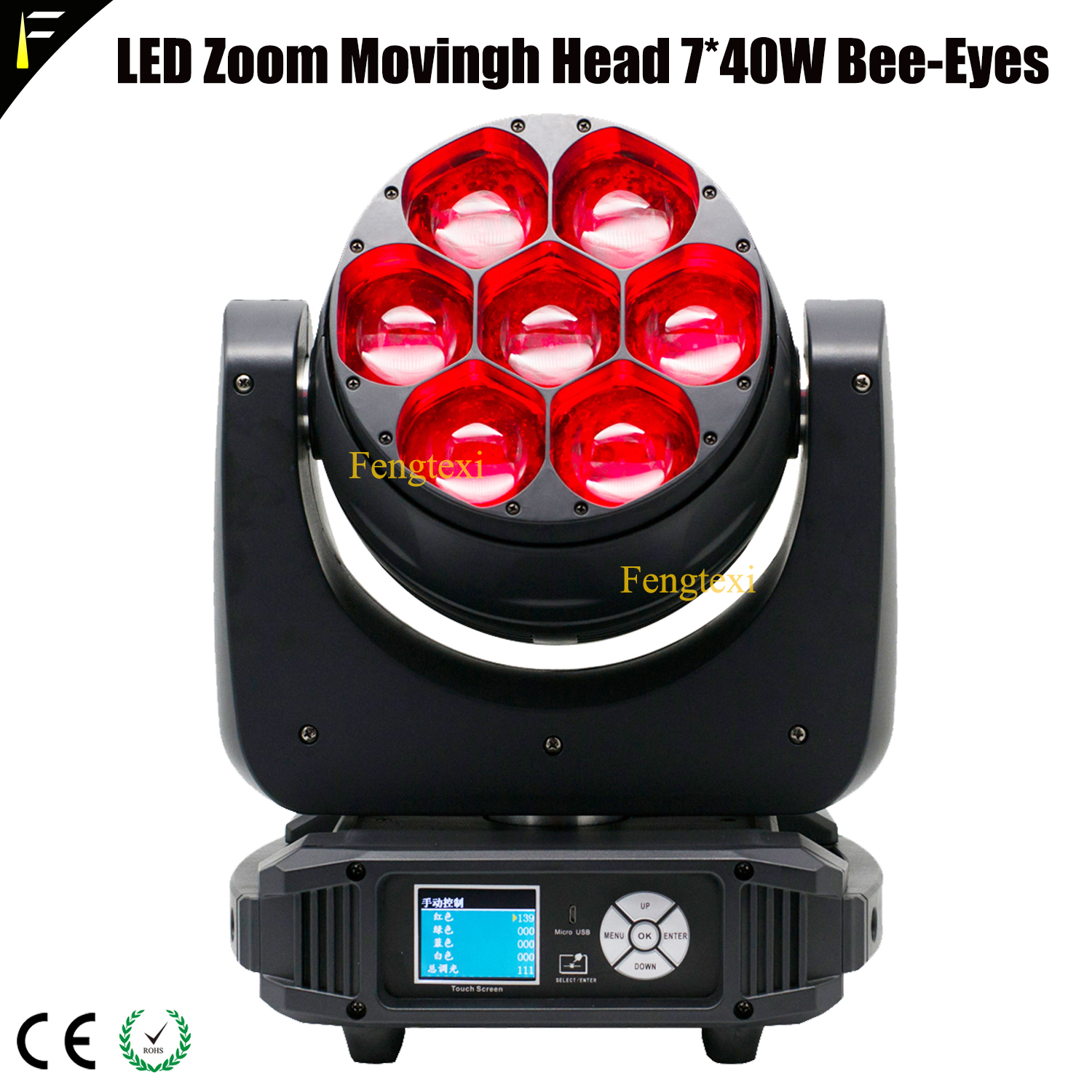 LED 7x40w RGBW Wash Beam Light